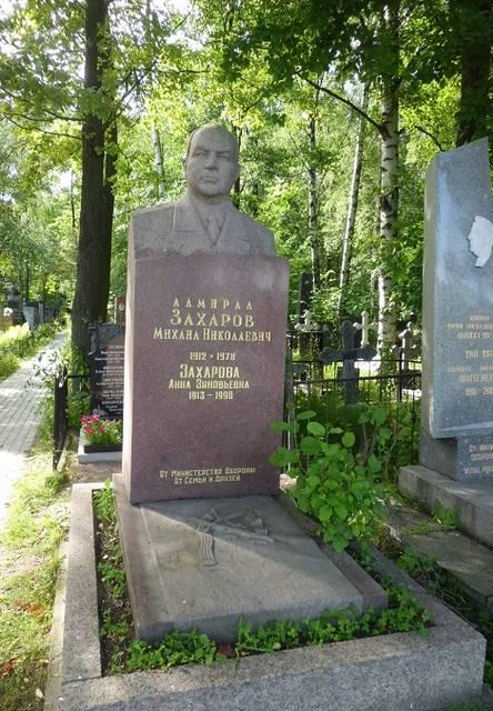 Надгробия санкт петербурга бесплатно надгробные памятники гранитные минск цены