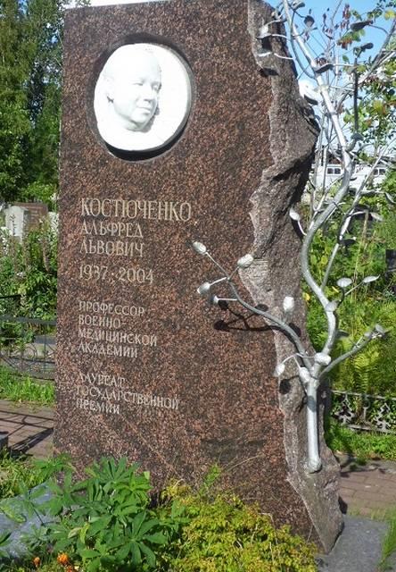 Надгробия санкт петербурга бесплатно изготовление памятники ростова на дону из гранита на