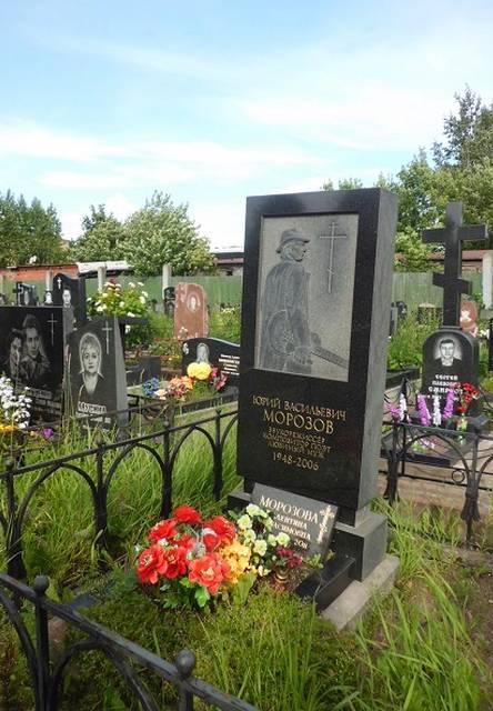 Надгробия санкт петербурга фото и информация памятники и надгробия фото и цены красноярск